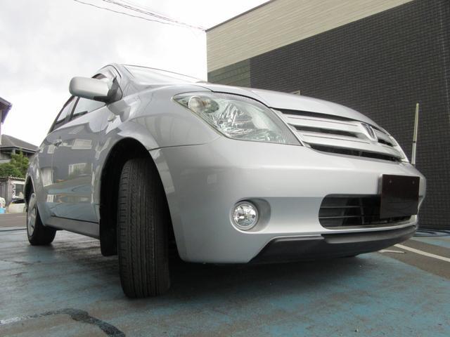 1.5S Lエディション 助手席リフトアップシート車Aタイプ(23枚目)
