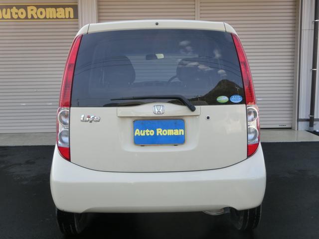 ホンダ ライフ ハッピースペシャル 純CD スマートキー オートAC ABS