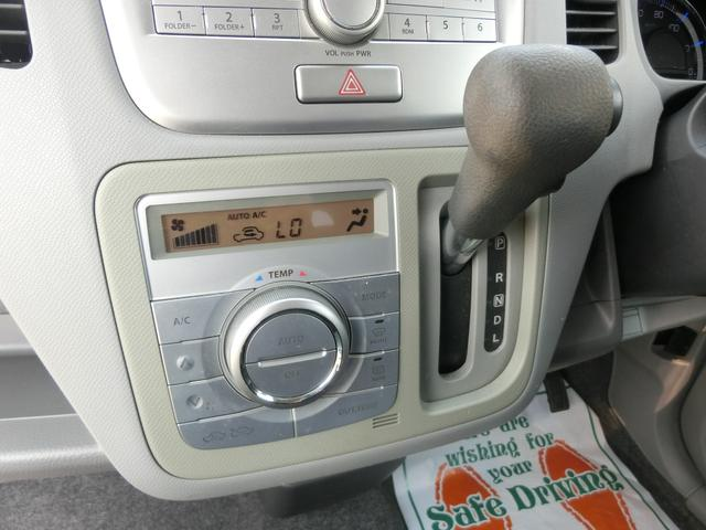 FXリミテッドII 純CD スマートキー オートAC ABS(11枚目)
