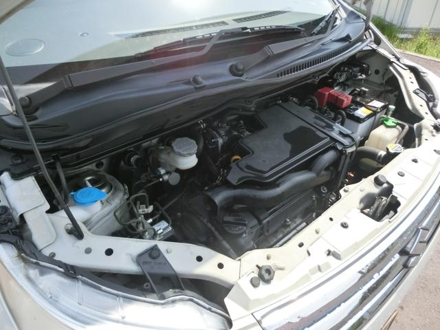 FXリミテッドII 純CD スマートキー オートAC ABS(18枚目)