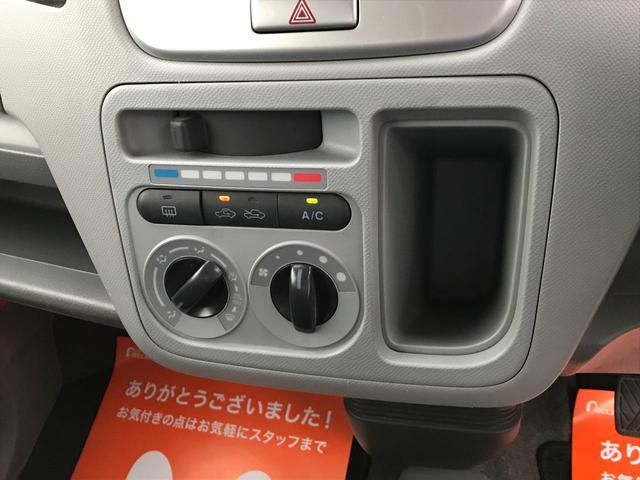 「スズキ」「ワゴンR」「コンパクトカー」「香川県」の中古車16