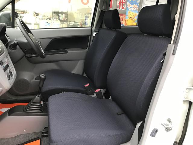 「スズキ」「ワゴンR」「コンパクトカー」「香川県」の中古車25