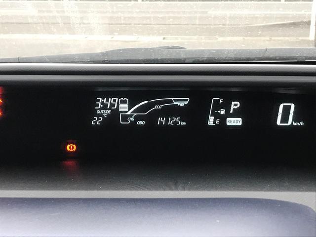 「トヨタ」「アクア」「コンパクトカー」「香川県」の中古車10