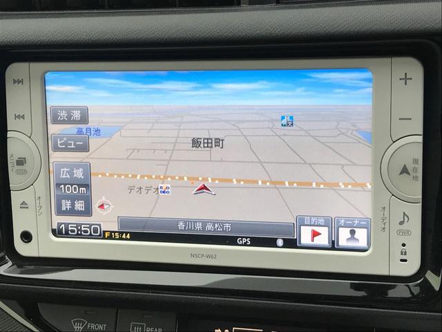 「トヨタ」「アクア」「コンパクトカー」「香川県」の中古車11