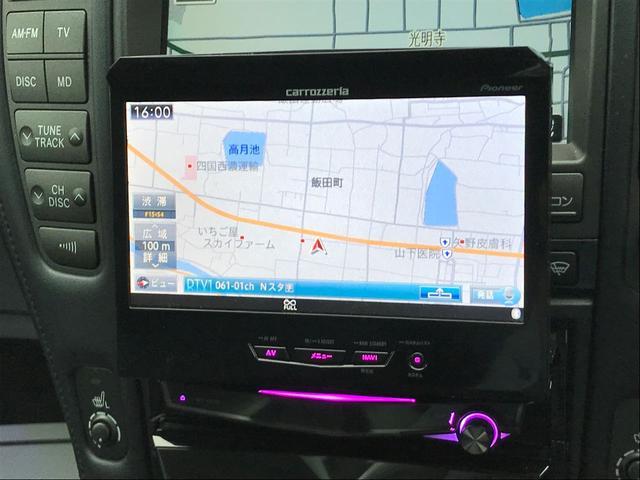 「トヨタ」「クラウン」「セダン」「香川県」の中古車40