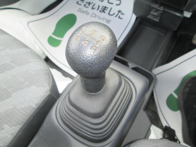 「スズキ」「キャリイトラック」「トラック」「香川県」の中古車17