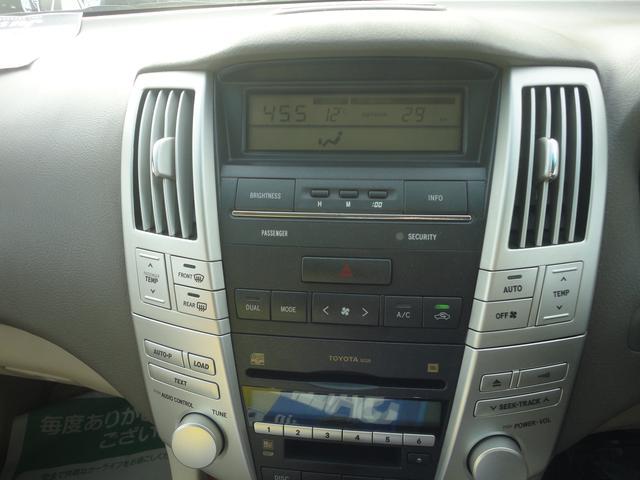 300G プレミアムLパッケージ(14枚目)