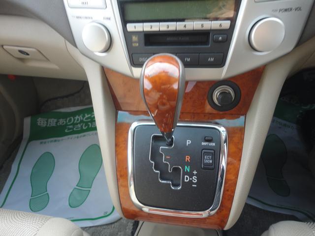 300G プレミアムLパッケージ(15枚目)