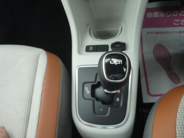 フォルクスワーゲン VW アップ! ムーブ アップ!