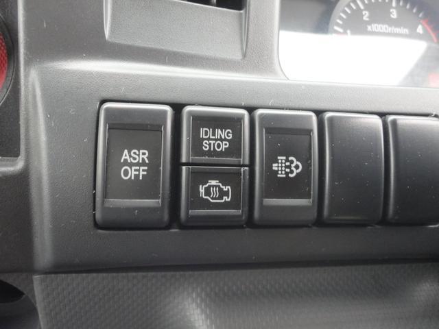 いすゞ エルフトラック 1.5t 低温冷凍車-30℃