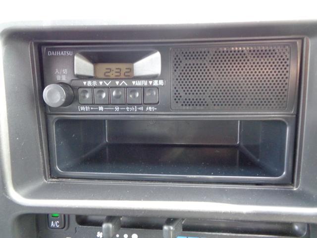 「ダイハツ」「ハイゼットカーゴ」「軽自動車」「香川県」の中古車14