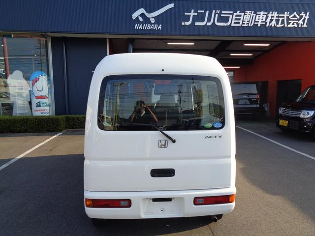 「ホンダ」「アクティバン」「軽自動車」「香川県」の中古車6