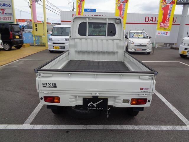 「トヨタ」「ピクシストラック」「トラック」「香川県」の中古車6