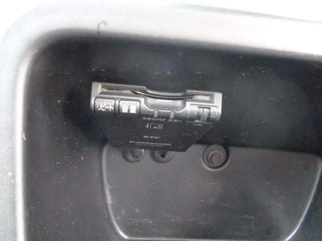 「トヨタ」「ピクシストラック」「トラック」「香川県」の中古車16