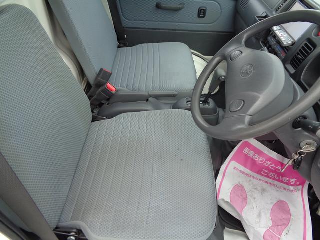 「トヨタ」「ピクシストラック」「トラック」「香川県」の中古車18