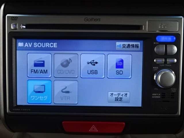 G・Lパッケージ NAVI Rカメラ 片PSD ETC(17枚目)