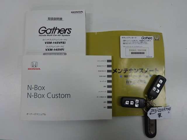G・ターボAパッケージ(20枚目)