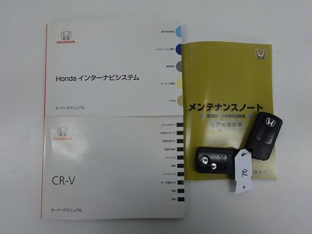 20G レザーパッケージ(20枚目)