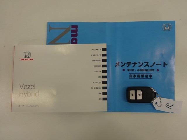 ハイブリッドZ ナビ装着用パッケージ バックカメラ ETC(20枚目)
