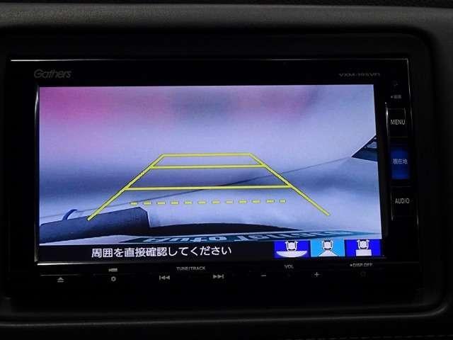 ハイブリッドZ・ホンダセンシング メモリーナビ フルセグTV(6枚目)