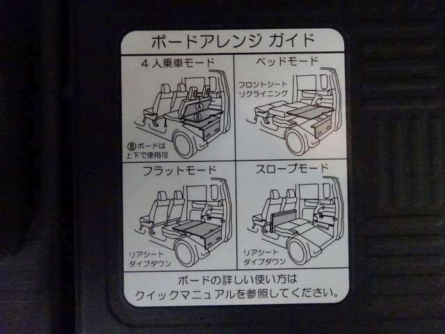 G・Lパッケージ 福祉車両 メモリーナビ ワンセグTV(15枚目)