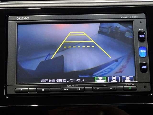 G メモリーナビ ワンセグTV バックカメラ ETC(4枚目)