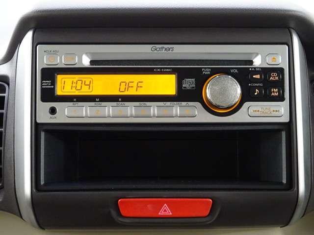 G・Lパッケージ CDチューナー スマートキー ベンチシート(3枚目)