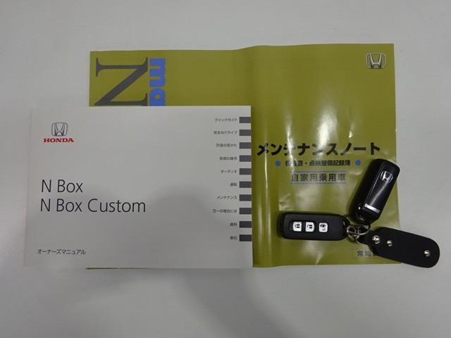 G・Lパッケージ CDチューナー スマートキー ベンチシート(20枚目)