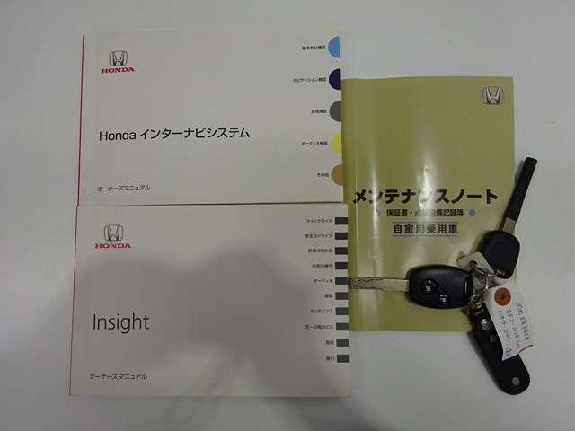G HDDナビ ワンセグTV バックカメラ ETC(20枚目)