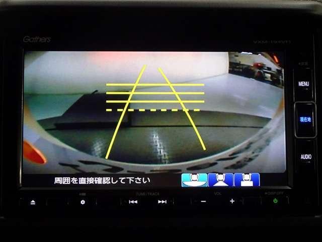 ファン・ホンダセンシング メモリーナビ バックカメラ(4枚目)