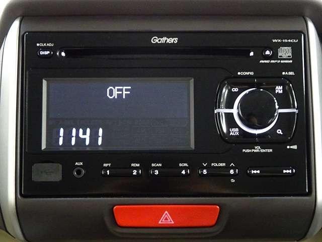 G・Lパッケージ CDプレーヤー 両側SD(2枚目)