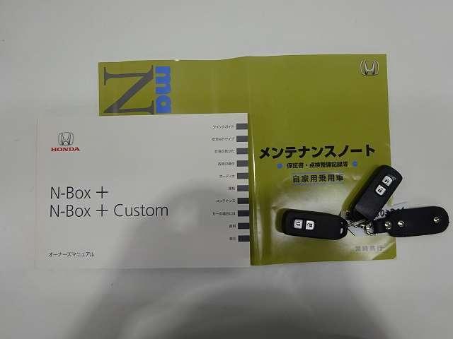 G・Lパッケージ CDプレーヤー 両側SD(20枚目)