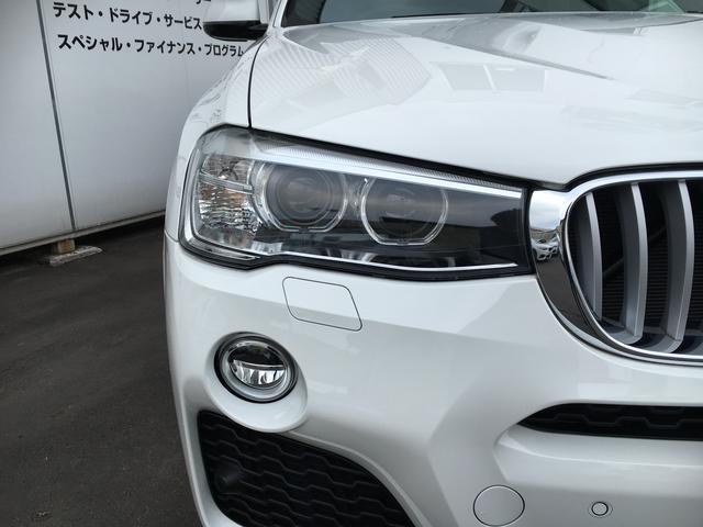 BMW BMW X4 xDrive 28i Mスポーツ 本革シートヒーター