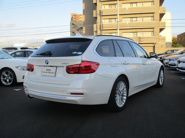 「BMW」「3シリーズ」「ステーションワゴン」「香川県」の中古車2