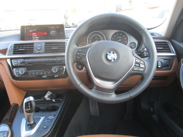 「BMW」「3シリーズ」「ステーションワゴン」「香川県」の中古車3