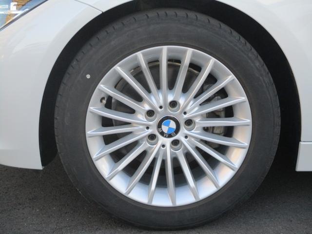 「BMW」「3シリーズ」「ステーションワゴン」「香川県」の中古車19