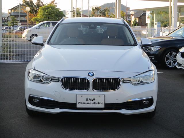 「BMW」「3シリーズ」「ステーションワゴン」「香川県」の中古車20