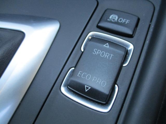 320d Mスポーツ ストレージパッケージ 純正ナビ バックモニター パワーシート クルーズコントロール ETC(8枚目)