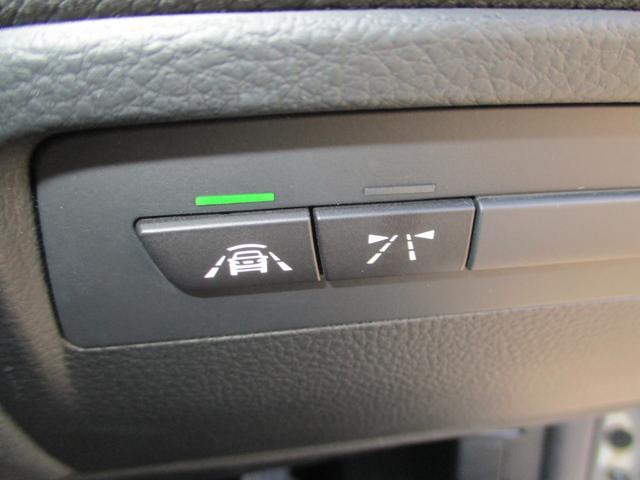 320d Mスポーツ ストレージパッケージ 純正ナビ バックモニター パワーシート クルーズコントロール ETC(10枚目)
