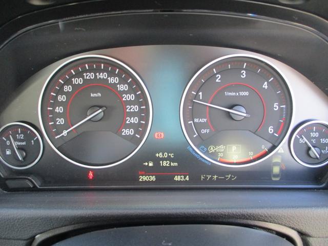 320d Mスポーツ ストレージパッケージ 純正ナビ バックモニター パワーシート クルーズコントロール ETC(13枚目)