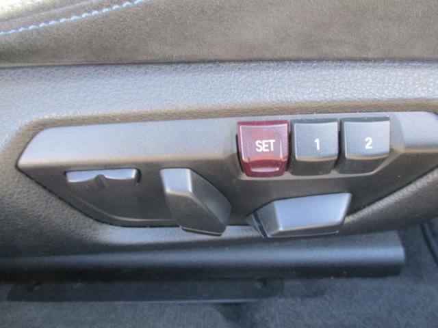320d Mスポーツ ストレージパッケージ 純正ナビ バックモニター パワーシート クルーズコントロール ETC(17枚目)