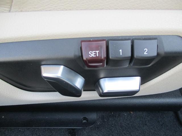 118i ファッショニスタ 本革シート バックモニター HDDナビ ETC シートヒーター(13枚目)