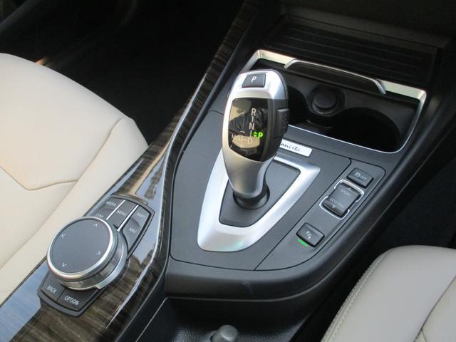 118i ファッショニスタ 本革シート バックモニター HDDナビ ETC シートヒーター(22枚目)