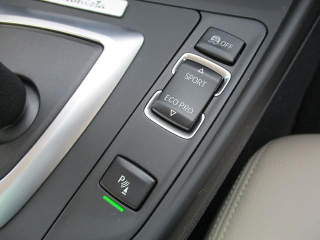118i ファッショニスタ 本革シート バックモニター HDDナビ ETC シートヒーター(23枚目)