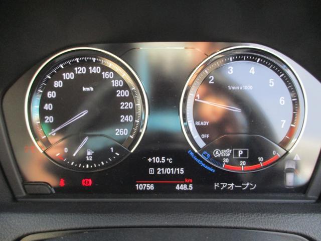 118i ファッショニスタ 本革シート バックモニター HDDナビ ETC シートヒーター(24枚目)
