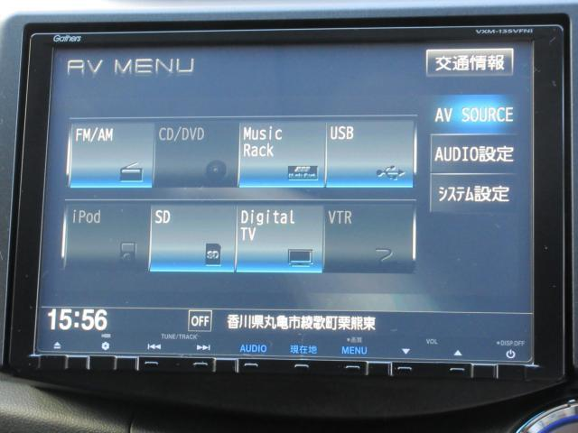 RS ワンオーナー メモリーナビ リアカメラ TV ETC(10枚目)