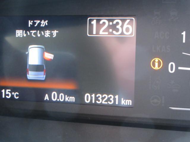 G・Lターボホンダセンシング メモリーナビ フルセグTV(6枚目)
