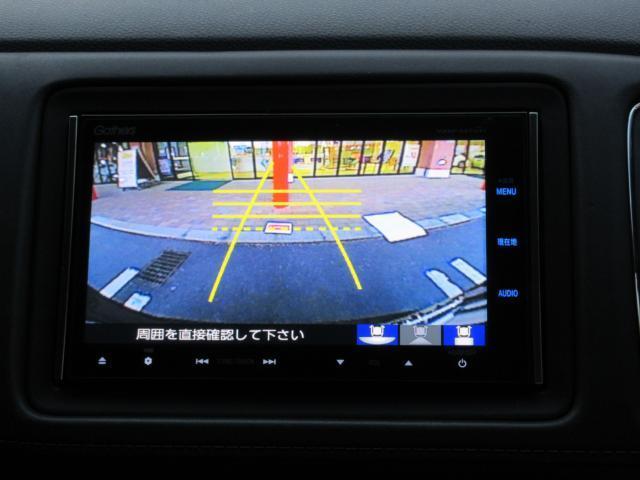 ハイブリッドX・Lパッケージ 4WD ワンオーナー(9枚目)