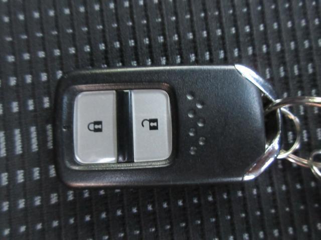 ハイブリッドX・Lパッケージ 4WD ワンオーナー(20枚目)