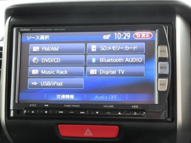 「ホンダ」「N-BOX」「コンパクトカー」「香川県」の中古車10